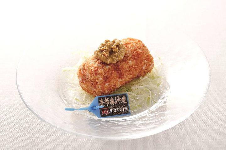 Ubuka (うぶか)