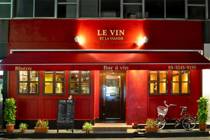 LE VIN ET LA VIANDE (銀座 ルヴァン エ・ラ・ヴィアント)の写真