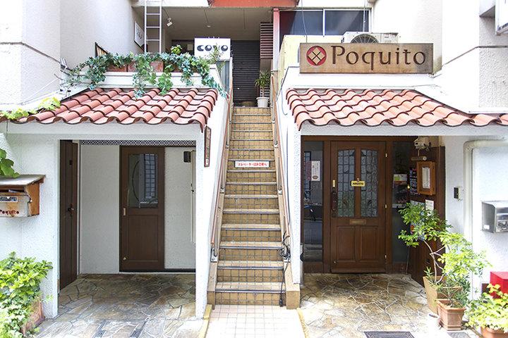 Poquito(ポキート)の写真