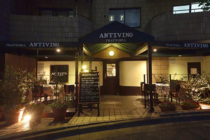 トラットリア アンティヴィーノの写真