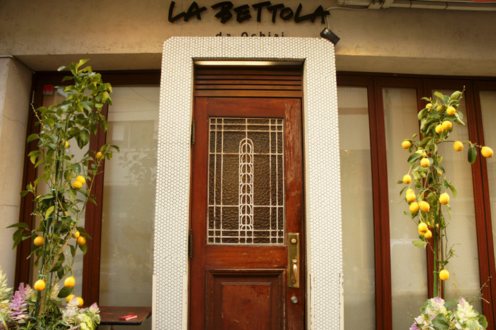 ラ・ベットラ・ダ・オチアイの写真