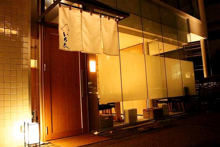 Ichita (南青山 いち太)の写真