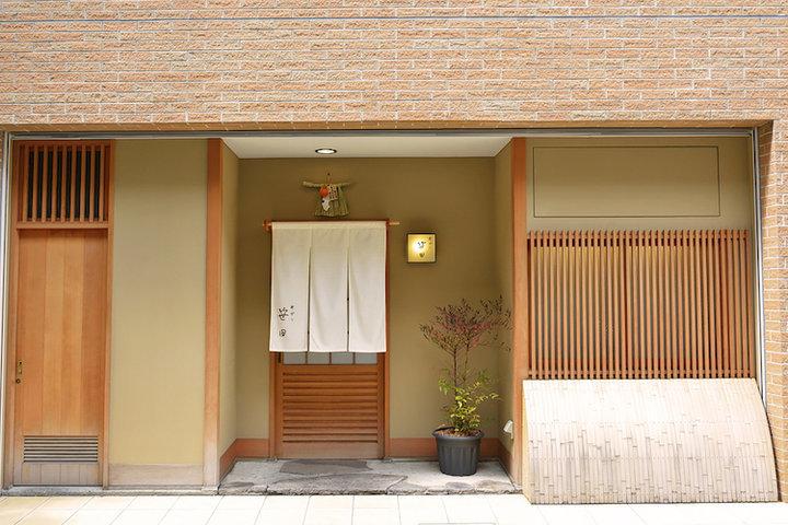 新ばし 笹田の写真