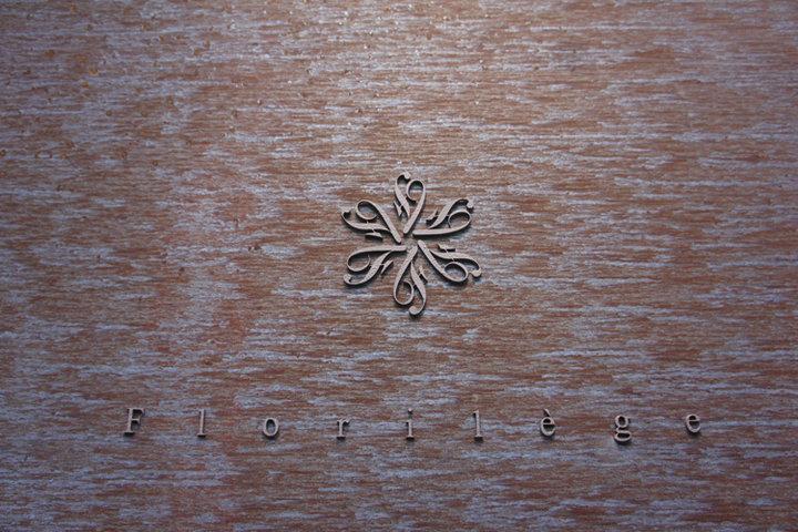 Florilege (フロリレージュ)の写真