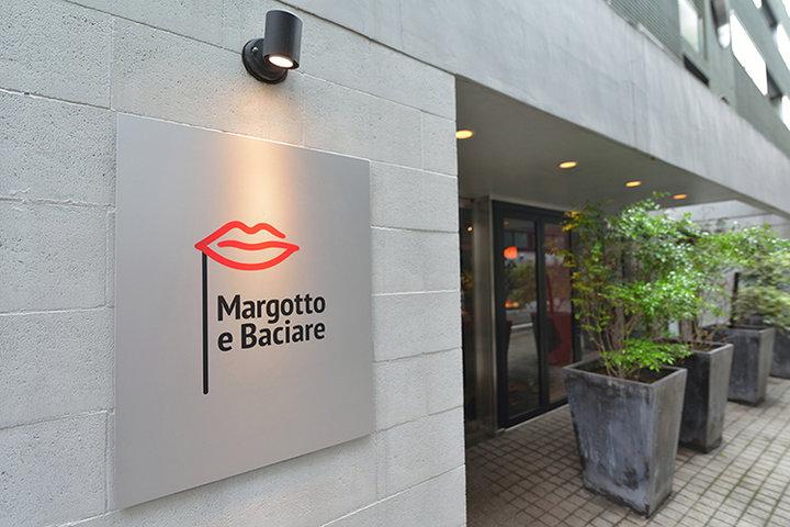 Margotto e Baciare (Margotto e Baciare(マルゴット・エ・バッチャーレ))の写真