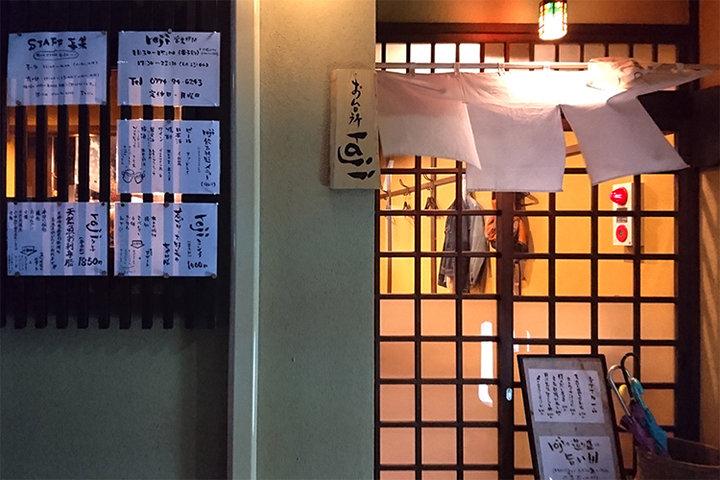 お台所 rojiの写真